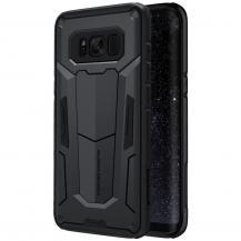 NillkinNillkin Defender II Mobilskal Samsung Galaxy S8 Plus - Svart