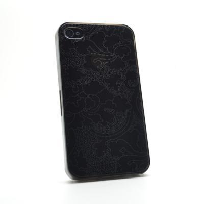 Baksidesskal till iPhone 4/4S (Grå)