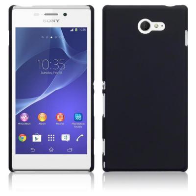 Baksideskal till Sony Xperia M2 - Svart