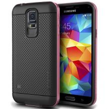 VERUSVerus Iron Shield Aluminum Metal Frame Skal till Samsung Galaxy S5 (Magenta)