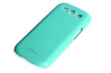 ROCKRock Colorful Skal till Samsung Galaxy S3 i9300 + HD Skärmskydd (Turkos)