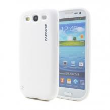 CapdaseCAPDASE Elli till Samsung Galaxy S3 i9300 (Vit) + Skärmskydd