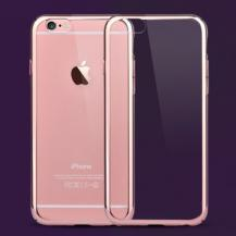 DeviaDevia Glimmer All-Wrapped Skal till iPhone 6 / 6S - Rose Gold