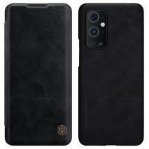 NillkinNillkin Qin Plånboksfodral OnePlus 9 Pro - Svart