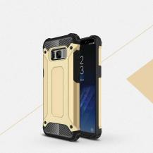 A-One BrandHybrid Armor Mobilskal Samsung Galaxy S8 Plus - Gold