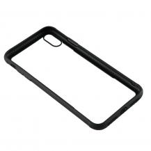 """GEARGEAR Mobilskal med Tempererat Glas Svart iPhone Xs Max 6,5"""""""