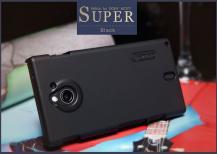 NillkinNillkin Baksideskal till Sony Xperia Sola MT27i + Skärmskydd (Svart)