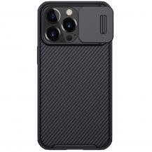 NillkinNillkin CamShield Pro Skal iPhone 13 Pro - Svart