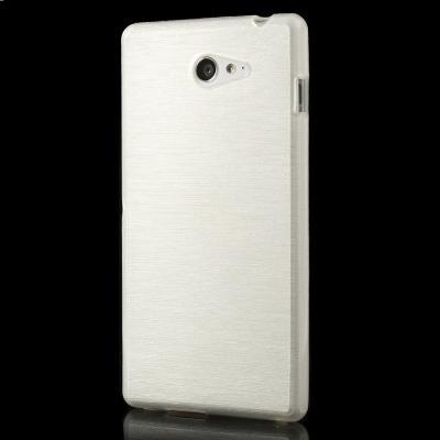 Brushed Flexicase Skal till Sony Xperia M2 - Vit billigt online ... e09c53edde704