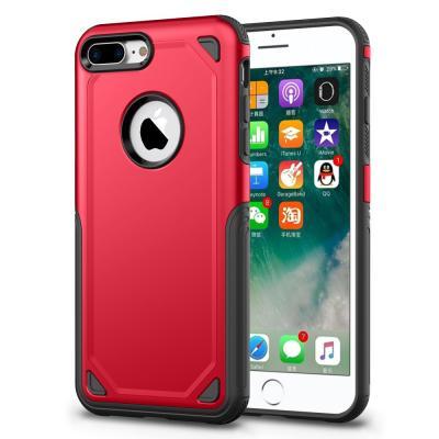 Rugged Armor Skal till iPhone 8 Plus   7 Plus - Röd  cb3b5a79a051e