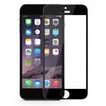 NillkinNillkin Tempered Glass CP+ till Apple iPhone 6/6S - Svart
