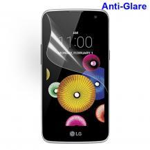 A-One BrandAnti-Glare Skärmskydd till LG K4
