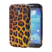 OEMFlexiSkal till Samsung Galaxy S4 - i9500 (Leopard)