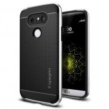 SpigenSPIGEN Neo Hybrid Skal till LG G5 - Silver