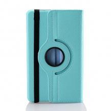 A-One BrandRotating Fodral till Samsung Tab Pro 8,4 (Ljus Blå)