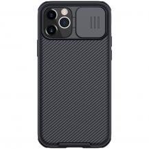 NillkinNILLKIN CamShield Mobilskal iPhone 12 | 12 Pro - Svart