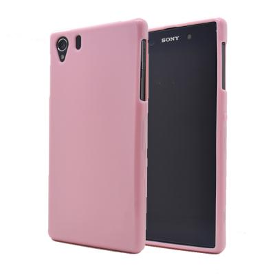 FlexiCase Skal till Sony Xperia Z1 (Rosa)