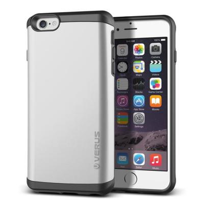 Verus Damda Veil skal med spegel till Apple iPhone 6(S) Plus (Silver)
