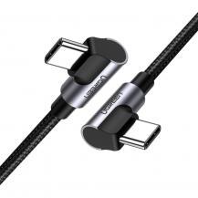 UGrönUGreen Elbow USB Type C - USB Type C Kabel FCP 3 A 1 m Grå