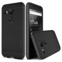 VERUSVerus High Pro Shield Skal till LG Nexus 5X - Grå
