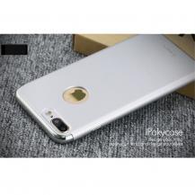 iPakyiPAKY Skal till Apple iPhone 7 Plus - Silver