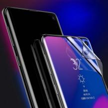 MocoloMOCOLO [Support Ultrasonic Fingerprint] Skärmskydd Samsung Galaxy S10 Plus