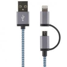 STREETZSTREETZ USB-synk-/laddarkabel, MFi, USB Micro och lightning, 1m, blå