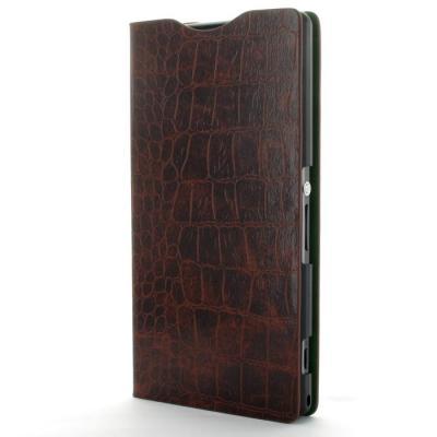 AVOC Nuovo Diary Plånboksväska till Sony Xperia Z1 (Brown)