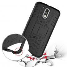 A-One BrandTyre Pattern Combo Skal till Motorola Moto G4 / G4 Plus - Blå