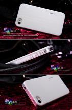 NillkinNillkin Dynamic Baksideskal tillApple iPhone 4 /4s + Skärmskydd (Vit)