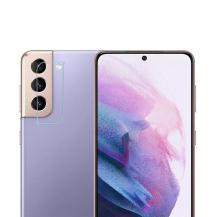 MocoloLinsskydd i Härdat Glas för Samsung Galaxy S21 Ultra