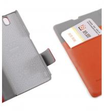 BASEUSBASEUS Diary väska till Sony Xperia Z (Vit)