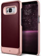 CaseologyCaseology Fairmont Skal till Samsung Galaxy S8 Plus - Burgundy