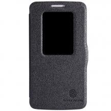 NillkinNillkin Fresh Series S-View fodral till LG G2 Mini (Svart)