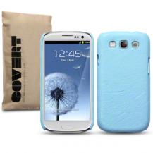 CovertCovert Baksideskal till Samsung Galaxy S3 i9300 (Blå)