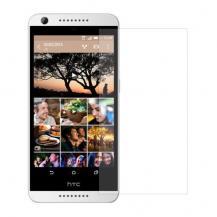 OEM0.3mm Tempered Glass till HTC Desire 626
