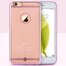 TOTUToTu Simple Series Electroplating Flexi Skal till iPhone 6 / 6S - Rose Gold