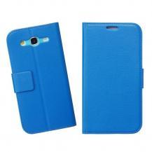 A-One BrandEmbossed Plånboksfodral till Samsung Galaxy Mega 5.8 i9150 (Blå)