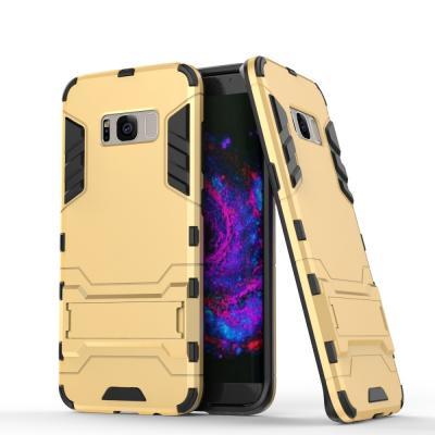 Hybrid Mobilskal Samsung Galaxy S8 Plus - Guld