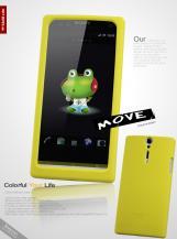 SeepooSeepoo Move Silikonskal till Sony Xperia S + Skärmskydd (GUL)