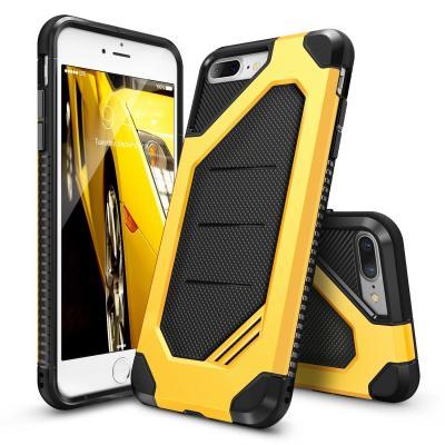 Ringke Double Layer Armor Tough Skal till iPhone 7 Plus - Gul ... cece47a43755f