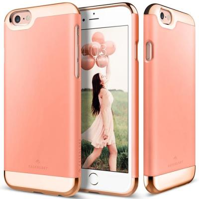 Caseology Savoy Skal till Apple iPhone 6(S) Plus (Rosa - Rose Gold)