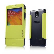 BASEUSBASEUS Folio fodral till Samsung Galaxy Note 3 N9000 (Grön)