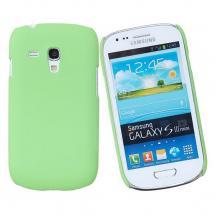 OEMBaksidesskal till Samsung Galaxy S3 mini i8190 (Grön)
