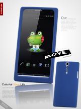 SeepooSeepoo Move Silikonskal till Sony Xperia S + Skärmskydd (BLÅ)