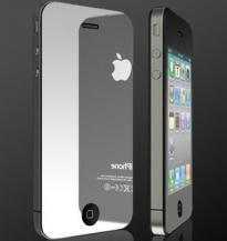 A-One BrandMirror Skärmskydd till iPhone 4S/4