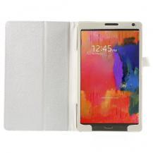 A-One BrandLitchi Book fodral till Samsung Galaxy Tab S 8,4 (Vit)