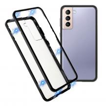 A-One BrandMagnetisk heltäckande skal med härdat glas - Galaxy S21 Plus - Svart