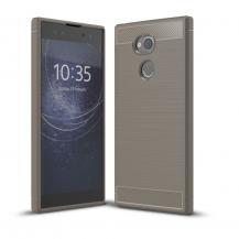 OEMCarbon Brushed Mobilskal till Sony Xperia XA2 Ultra - Grå