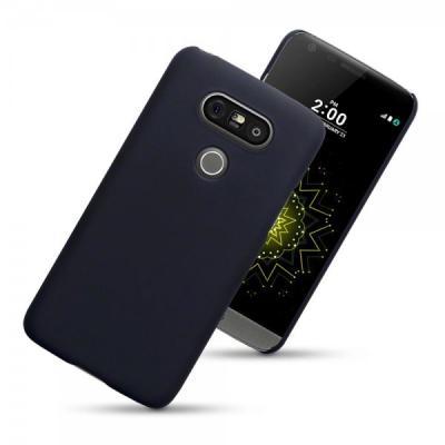 Mobilskal till LG G5 - Svart